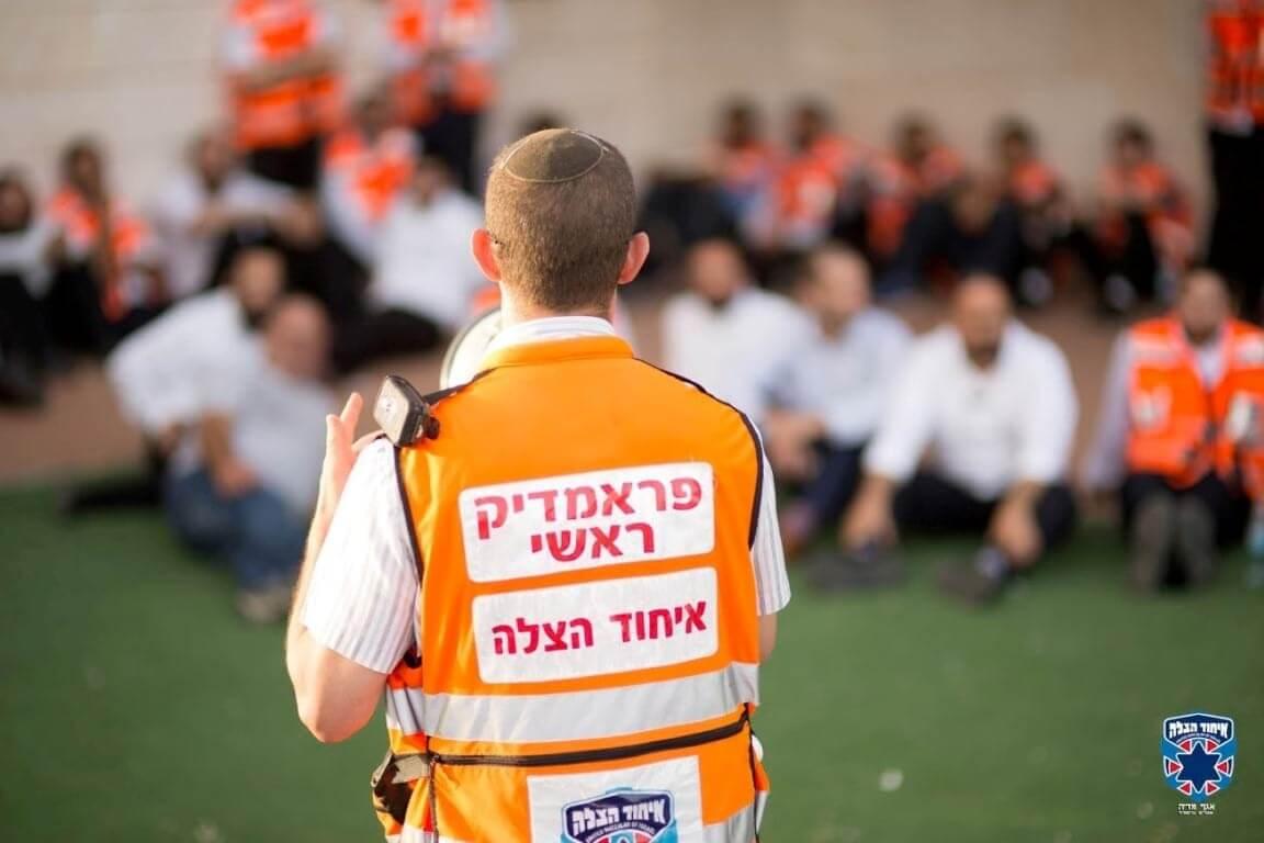 מתנדבי איחוד הצלה